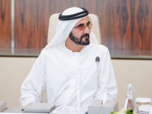 new DIFC Data Protection Law